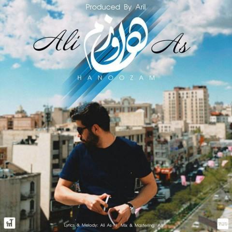 دانلود موزیک جدید علی آس هنوزم