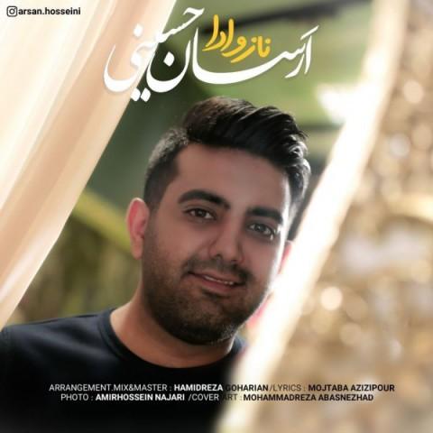 دانلود موزیک جدید اَرسان حسینی ناز و ادا