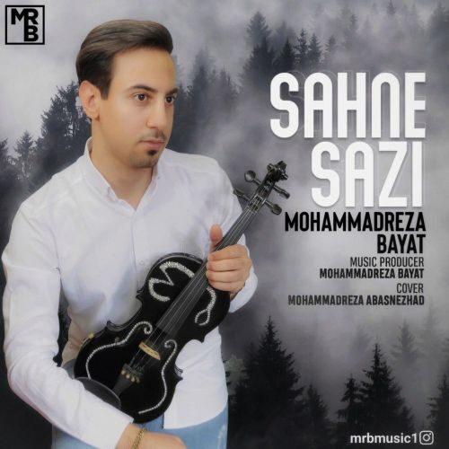 دانلود موزیک جدید محمدرضا بیات صحنه سازی