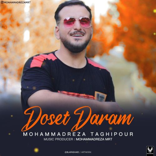 دانلود موزیک جدید محمد رضا تقی پور دوست دارم