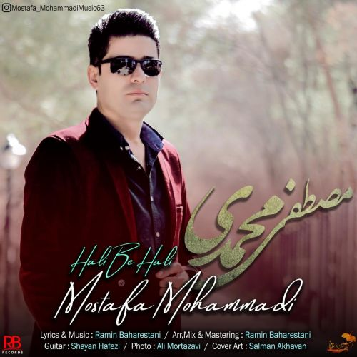 دانلود موزیک جدید مصطفی محمدی حالی به حالی