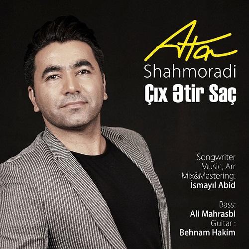 دانلود موزیک جدید عطا شاهمرادی چیخ عطیر ساچ