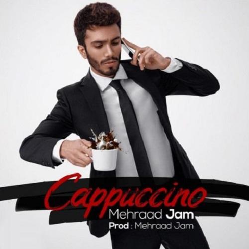دانلود موزیک جدید مهراد جم کاپوچینو