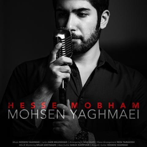 دانلود موزیک جدید محسن یغمایی حس مبهم