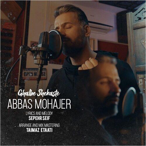 دانلود موزیک جدید عباس مهاجر قلب شکسته