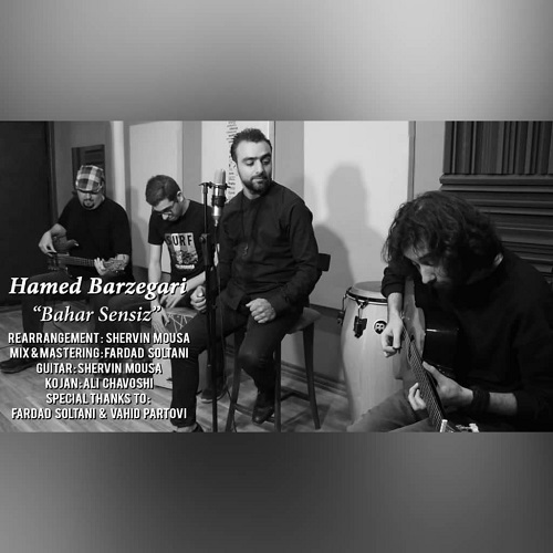 دانلود موزیک جدید حامد برزگری باهار سن سیز