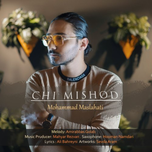 دانلود موزیک جدید محمد مصلحتی چی می شد