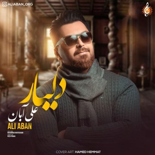 دانلود موزیک جدید علی آبان دلیار