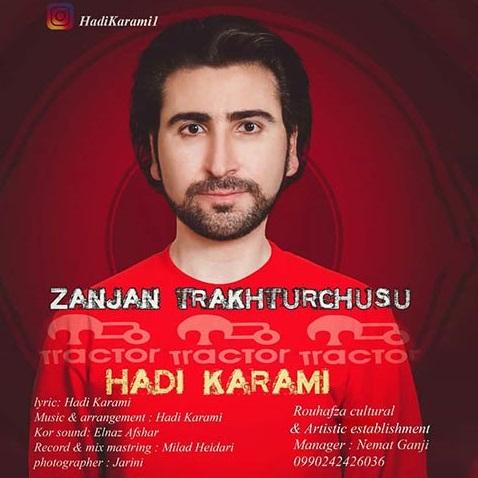 دانلود موزیک جدید هادی کرمی زنجان تراختورچوسو
