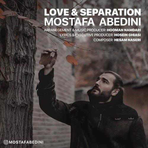 دانلود موزیک جدید مصطفی عابدینی عشق و جدایی