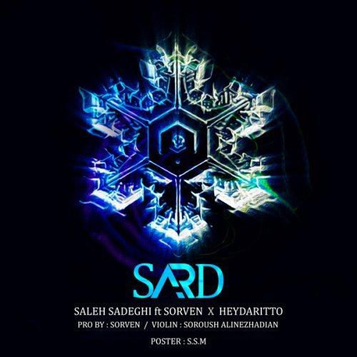 دانلود موزیک جدید صالح صادقی و سرون و حیدریطو سرد
