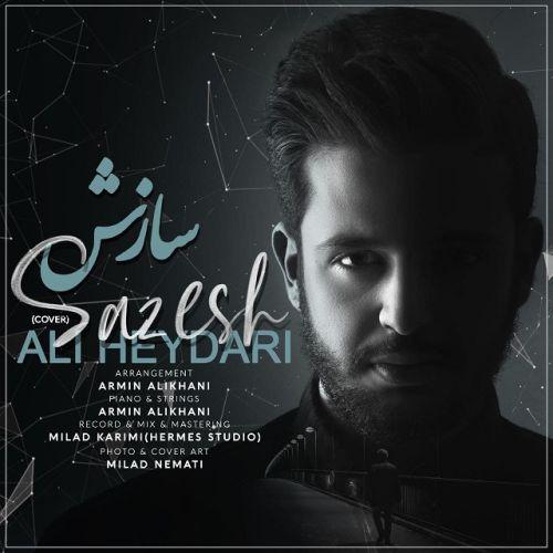 دانلود موزیک جدید علی حیدری سازش
