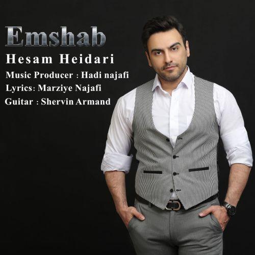 دانلود موزیک جدید حسام حیدری امشب