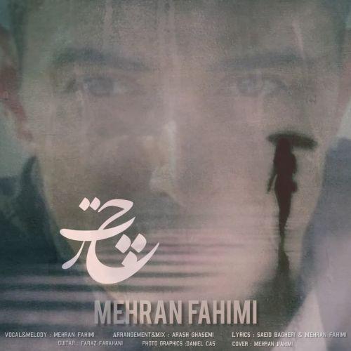 دانلود موزیک جدید مهران فهیمی چتر ترانه