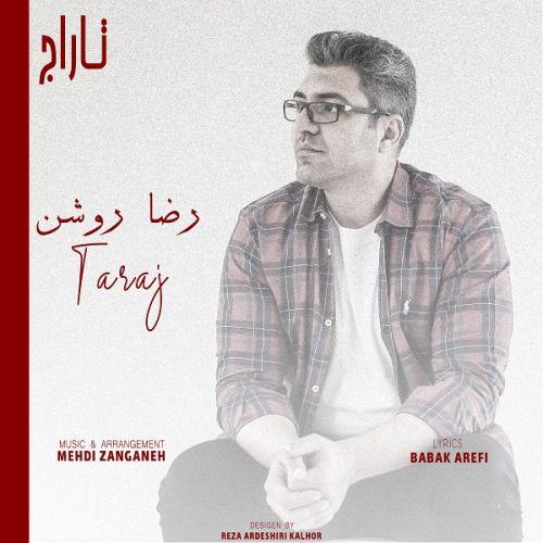 دانلود موزیک جدید رضا روشن تاراج