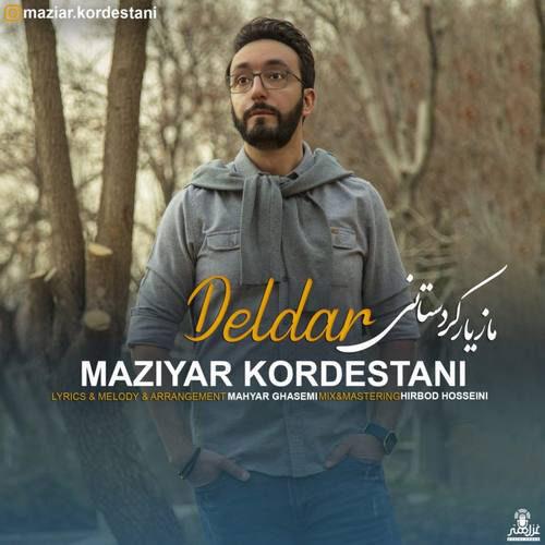 دانلود موزیک جدید مازیار کردستانی دلدار